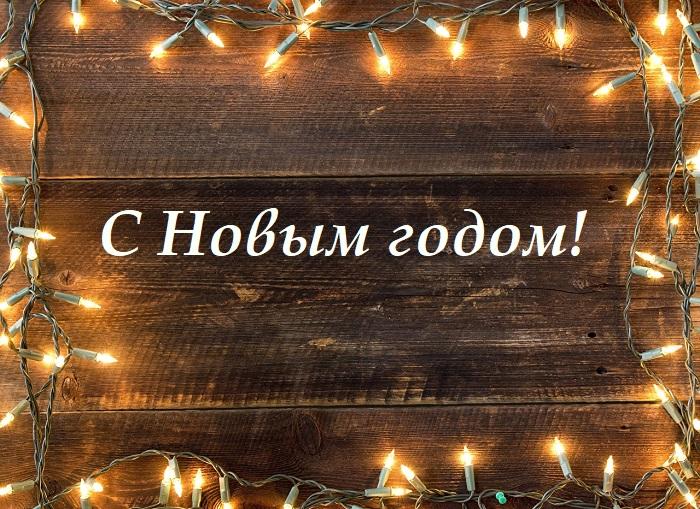 Поздравление от Николая Валуева !!!