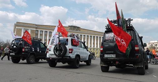 Компания «ИНТЕРСКОЛ» поддержала автопробег «Огонь памяти»