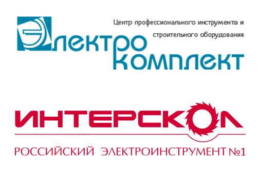 «ИНТЕРСКОЛ» представил свою продукцию на Юге России