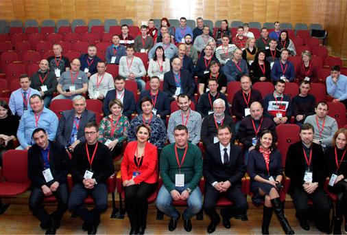 «ИНТЕРСКОЛ» на конференции Ассоциации «РПЭ» в Перми